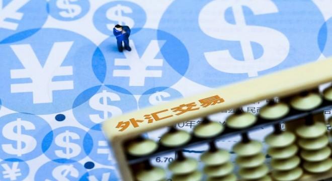 Çin'in döviz rezervi 3.2 trilyon doları aştı