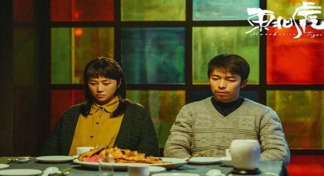 24. Shanghai Uluslararası Film Festivali Altın Kadeh Ödülleri sahipleri buldu